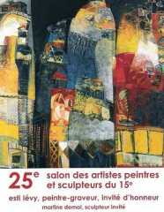Salon-artistes-2008.jpg